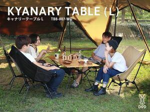 ■新品 ■DOD キャナリーテーブルL TB8-807-WD