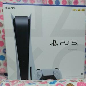 PlayStation 5 CFI-1100A01 本体 新品未開封