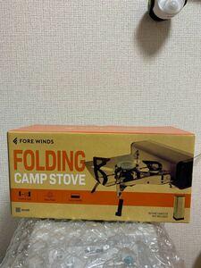 フォールディング キャンプ ストーブFW-FS01-SL