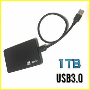 266 外付けHDD 外付けハードディスク ポータブル 1TB