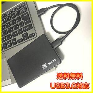 527 ポータブルハードディスク 外付けHDD 外付けハードディスク 500GB
