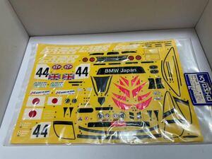 絶版 1/10 ステッカー 京商 LARK マクラーレン F1 GTR デカール ボディ用 ラーク