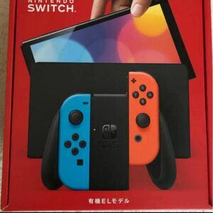 最終値下げ!有機EL新型ニンテンドースイッチ 新型Nintendo Switch ネオンカラー ニンテンドースイッチ