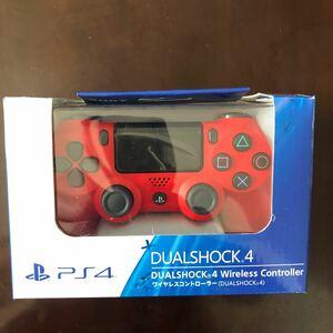 ワイヤレスコントローラー DUALSHOCK4 PS4コントローラー デュアルショック4 レッド