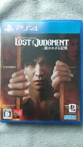※PS4ソフト ロストジャッジメント 美品※
