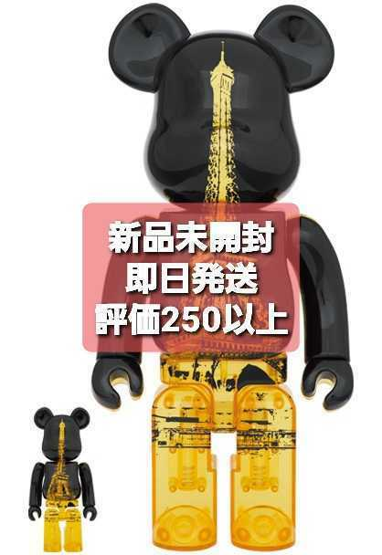 BE@RBRICK EIFFEL TOWER GOLDEN GOWN Ver. 100% & 400% ベアブリック 1円スタート