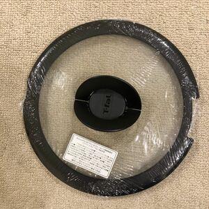 ティファール T-fal 蓋 バタフライガラスぶた 20センチ