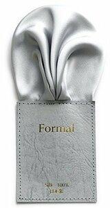 シルバー/無地 【日本製】 豊富なバリエーションから選べる シルク ポケットチーフ 差し込み パフド メンズ 絹 礼装 フォーマ