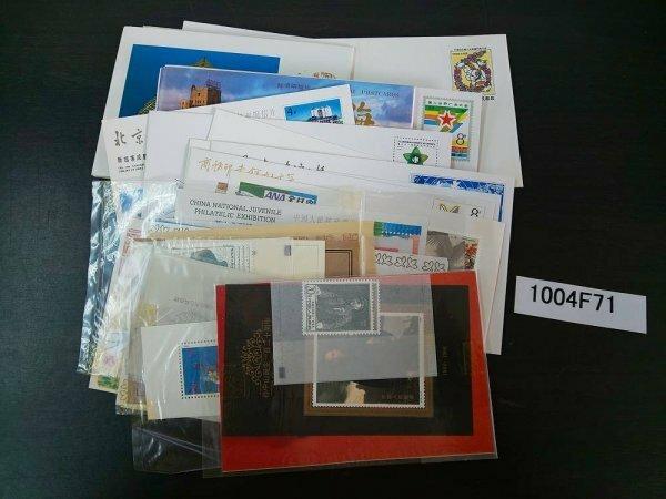 1004F71 中国切手 封筒 小型シート 絵はがき 上海 恭賀新嬉等まとめ