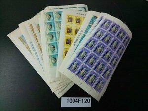 1004F120 日本切手 琉球郵便 ユネスコ創立20周年 魚シリーズ 国際観光年 切手趣味週間等 シート30枚まとめ
