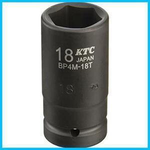 【送料無料】 (1/2インチ) 12.7mm インパクトレンチ ソケット (セミディープ薄肉) 京都機械工具(KTC) 18mm BP4M18TP