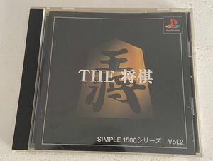 THE将棋SIMPLE1500シリーズVol.2
