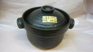 大黒窯☆セリオン炊飯器 3合炊き☆ごはん鍋 大黒鍋