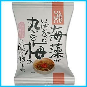 コスモス食品 化学調味料無添加 海藻がいっぱい入った丸ごと梅のお吸い物6.1g×10袋