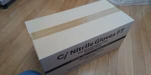 Ci ニトリルグローブLサイズ ホワイト 粉なし 即決 100枚/箱 20箱入り1ケース(2000枚)1枚単価4.98円 食品衛生法適合品