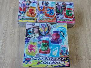 新品激安¥1~仮面ライダー リバイス  DX ライオン・DX コング・DX メガトロン・DX ジャッカルバイスタンプ&バイスタンプバー