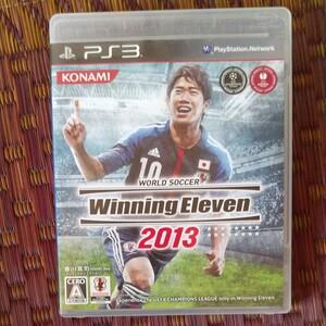 Winning Eleven ウイニングイレブン PS3