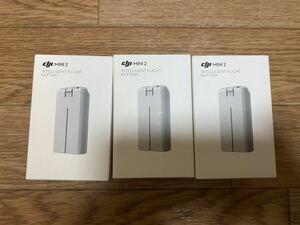 3個セット DJI Mavic mini2 2250mAh 純正 大容量バッテリー