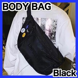 ボディーバッグ ショルダーバッグ メッセンジャーバッグ メンズ レディース 黒