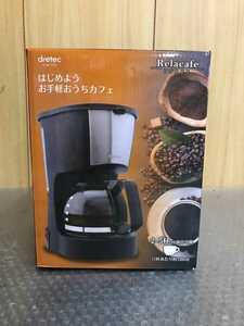 安心の送料込み!新品未使用!ドリテック コーヒーメーカー リラカフェ CM-100【zo-14】