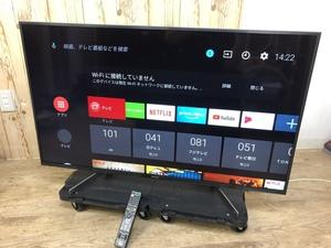 SONY ソニー BRAVIA ブラビア KJ-49X8000G 4K 液晶 テレビ 49インチ 2019年製 LEDバックライト Android TV 直接引取可能