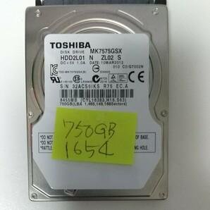 TOSHIBA 2.5インチ HDD 750GB 1654時間