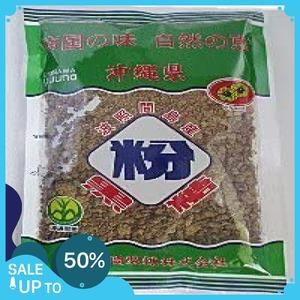 【新品】 波照間黒砂糖粉末250g/お買い得6袋セット(香り・味の違いビックリ)