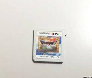 【最安値】3DSソフト ドラクエ エデンの戦士たち