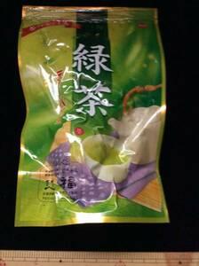 京都 辻福 緑茶 ティーパック 令和2年 宇治茶品評会 受賞茶