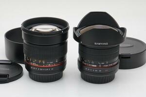【フジヤカメラ】SAMYANG レンズ2本セット (8mm F3.5 UMC FISH-EYE CSⅡ/85mm F1.4 AS IF UMC) キャノン 一眼レフ用 EFマウント サムヤン