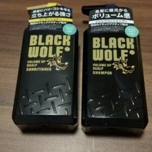 【新品未開封】大正製薬 ブラックウルフ・ボリュームアップ スカルプシャンプー&コンディショナー