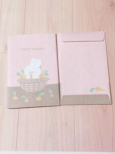 062☆ まったりうさぎ お年玉袋 ポチ袋 ミニ封筒 5枚 ウサギ 兎