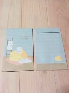 065☆ まったりねずみさん お年玉袋 ポチ袋 ミニ封筒 5枚 ネズミ 鼠