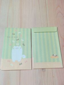 066☆ まったりいぬさん お年玉袋 ポチ袋 ミニ封筒 5枚 イヌ 犬