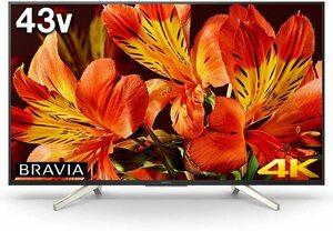 ソニー 43V型 液晶 テレビ ブラビア 4K Android TV機能搭載 Works with Alexa対応 KJ-43X8500F S 引き取り可