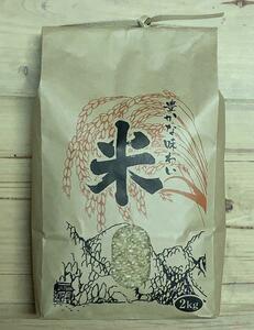 ★☆ヒノヒカリ 山口県令和3年産 玄米2kg 精米OK☆★