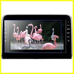 「2枚入り」10インチフィルム 日産 MM519D-L MM520D-L セレナ専用 10インチ カーナビフィルム 液晶画面フィルム 保護シート 傷防止