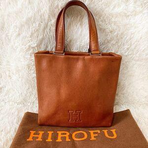 良品 ヒロフ HIROFU トートバッグ ミニ ハンドバッグ レザー ブラウン 茶色 Hロゴ 型押し H金具 シルバー金具