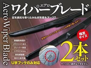 【1円即決】TN170 エアロワイパー グラファイト加工 600mm-350mm【ヴィッツ KSP.SCP90.NCP91.95 H17.2~H22.12】