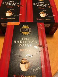 TULLY''S ドリップコーヒー 3箱