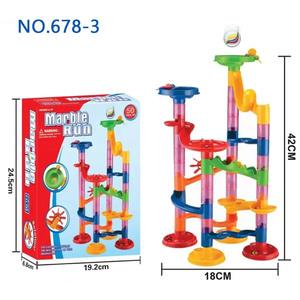 おもちゃ ビーズコースター 知育 玩具 組み立て 男の子 女の子 贈り物 誕生日プレゼント 子供 積み木 678-3