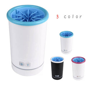 犬 足洗いカップ クリーナー 自動式 電池内蔵 充電式 ペットブラシカップ成犬 シリコーンブラシ 洗浄力抜群 柔軟 マッサージ効果 節水 安全