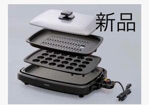 【新品】アイリスオーヤマ 網焼き風ホットプレート APK-137-S シルバー [プレート3枚]
