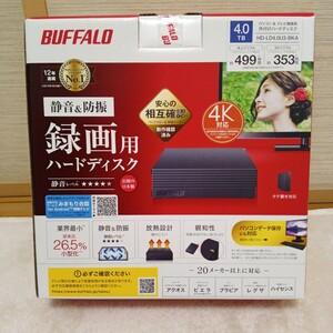 バッファロー 外付けHDD 4TB ハードディスク テレビ録画