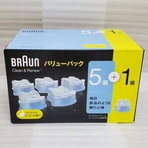 BRAUN ブラウン クリーン&リニューシステム専用 洗浄液 カートリッジ CCR5CR+1 (5個+1個) 6個入り