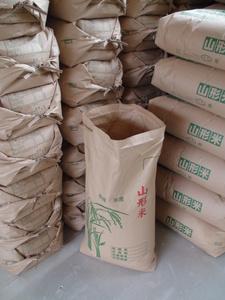山形米R3年産 25㎏でこの価格 家計を助ける玄米これだ