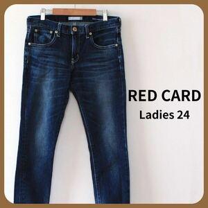 ★極美品★ RED CARD レッドカード デニム スキニージーンズ デニムパンツ サイズ24 ストレッチ 細見え