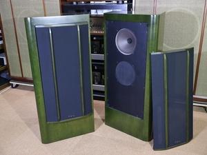 UTOPIA Family kING-JR 30 スピーカー ペア SIEMENS 8インチ ダブルコーン フルレンジユニット搭載 Audio Station