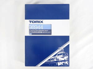TOMIX トミックス Nゲージ JR E30系 東北新幹線 なすのセット 98944 箱付き