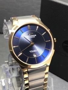 新品 TECHNOS テクノス 正規品 ゴールド ブルー オールチタン アナログ腕時計 多機能腕時計 カレンダー 3気圧防水 クオーツ メンズ